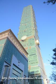 台北101摩天大楼