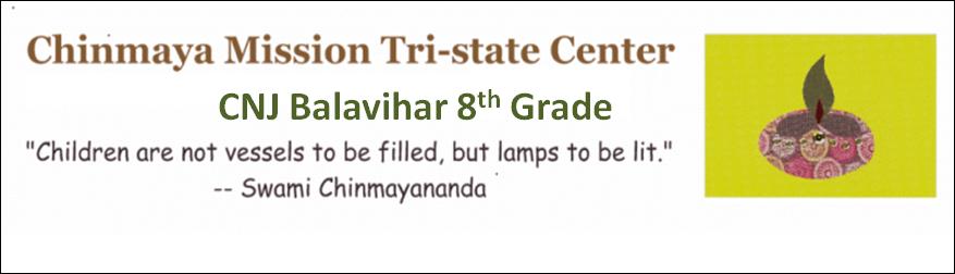 8th Grade CMTC