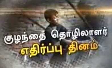 Captain TV 13 06 2014 Nigalvugal