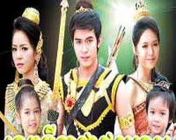 [ Movies ] Tep Thida Pkar Tkol Meas ละคร ไชยเชษฐ์ - Khmer Movies, Thai - Khmer, Series Movies