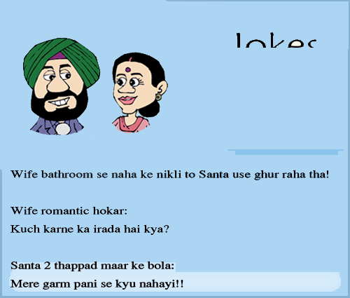 Funny Jokes In Hidni For Facebook Status For Facebook For