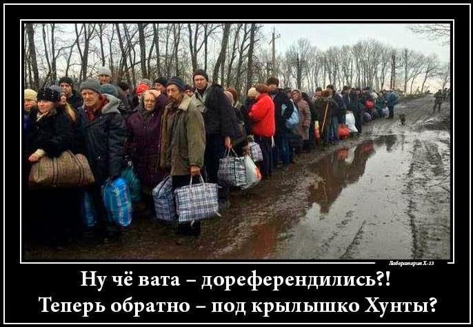 Из Донбасса за девять дней эвакуированы более полторы тысячи детей,- Минсоцполитики - Цензор.НЕТ 5217