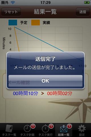 設定 IMG_0005