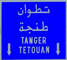 شرح لافتات الاتجاه
