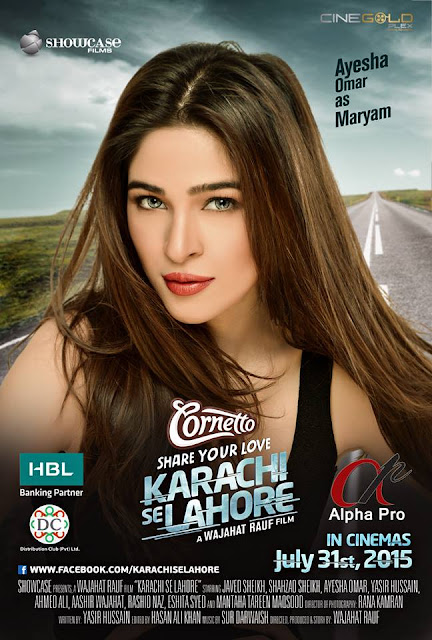 Ayesha Omar As Maryam http://www.softstills.com/