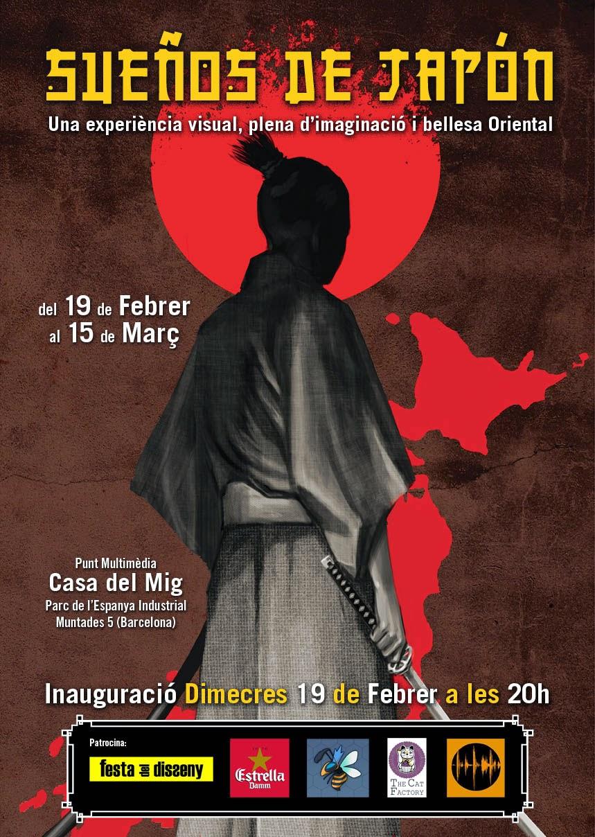 """Cartel de la exposición """"Sueños de Japón"""" en la que participa ªRU-MOR"""