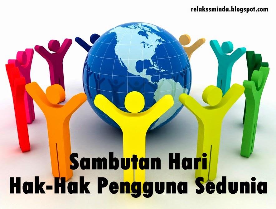 Sambutan Hari Hak-Hak Pengguna Sedunia 2015
