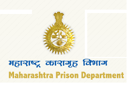 Recruitment 2013 Various 106 Posts Apply Online oasis.mkcl.org/prison