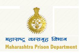 recruitment 2013 maharashtra shasan karagruha vibhag bharti 2013