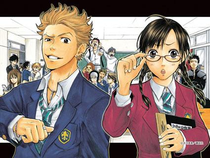 Yankee-kun to Megane-chan (On-Going) Yankee-kun-to-megane-chan-manga