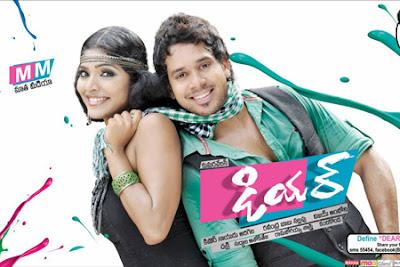 Dear (2012) Telugu Movie Online