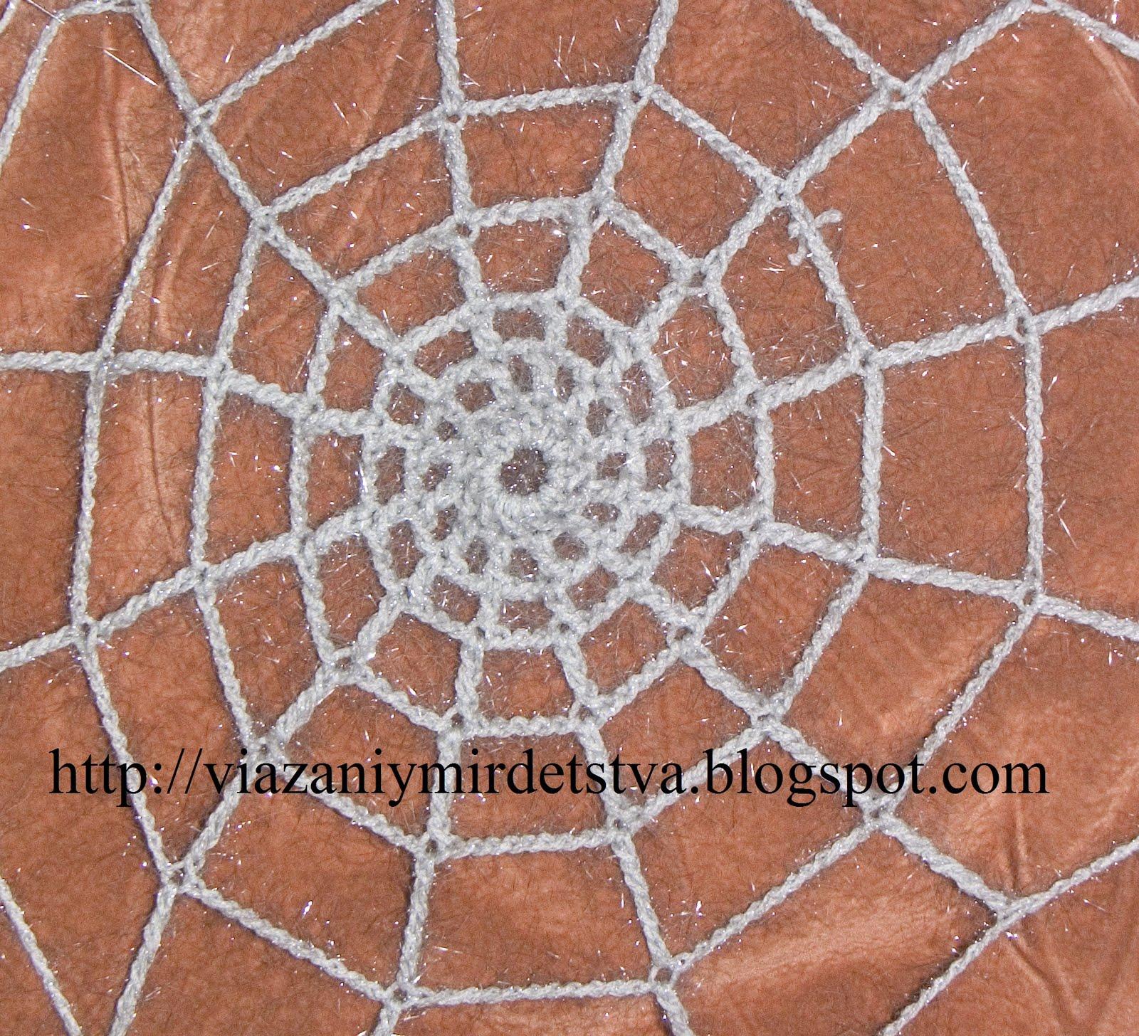 Паутинка крючком описание.  Вязяный паук и паутина.