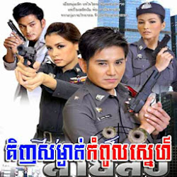 [ Movies ] t - Khmer Movies, Thai - Khmer, Series Movies