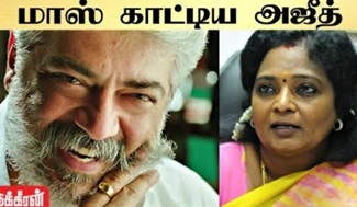 Ajith answers to Tamilisai | Ajith fans BJP Issue