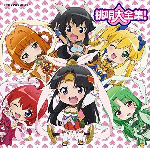 "Momokyun Sword Vocal Album ""Momouta Daizenshuu!"" – モモキュンソード ボーカルアルバム「桃唄大全集!」(MP3/320K) Release (2014…"