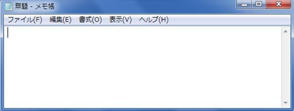 Windowsの「メモ帳」に日付を簡単に入力する方法と起動時に日付を自動で反映させる方法