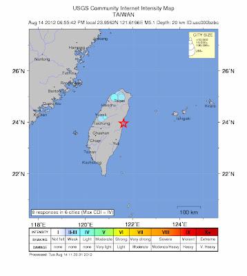 Epicentro sísmo Taiwan 14 de Agosto 2012