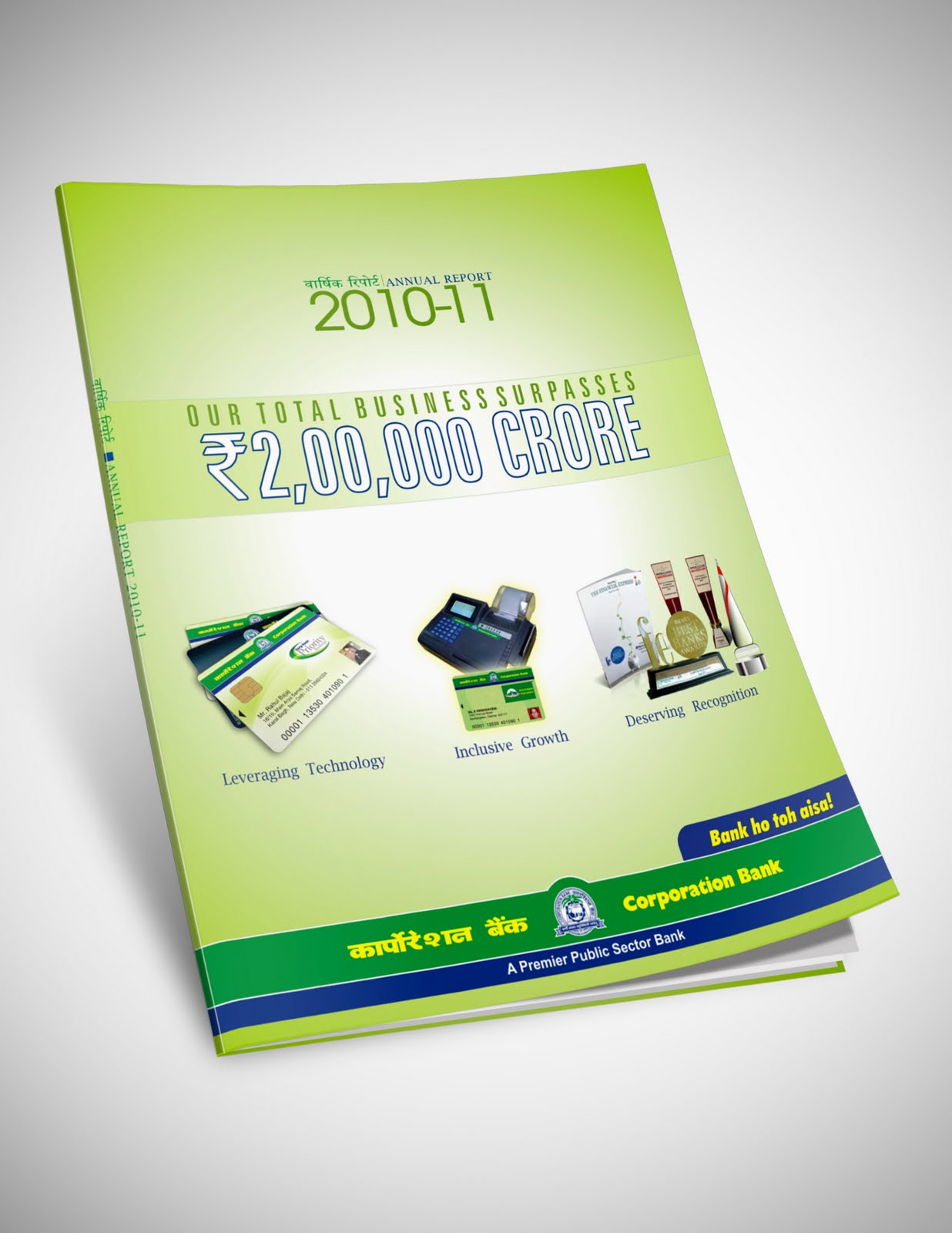 cover designs for corp banks annual report
