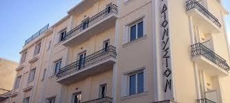 ξενοδοχείο ΔΙΟΝΥΣΙΟΝ ΜΕΛΑΘΡΟΝ