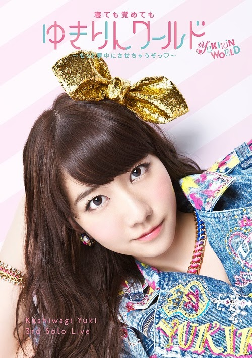 AKB48+Kashiwagi+Yuki.jpg (500×709)