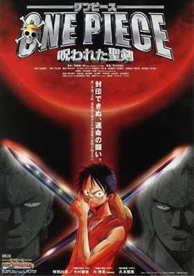 Ver online descargar One Piece pelicula 5 sub esp