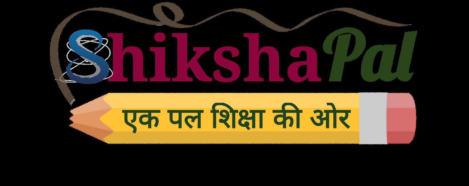 Shiksha Pal