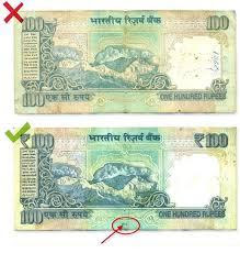 pre-2005-banknote-vs-mahatma-gandhi-series