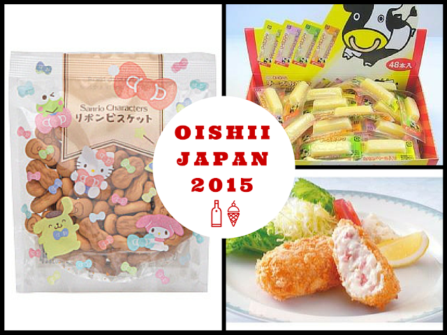 Oishii Japan 2015