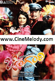 Chingari Kannada Mp3 Songs Free  Download