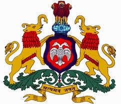 Karnataka State Police Vacancy 2014