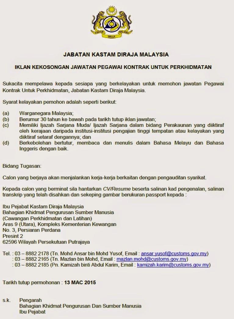 Jawatan kosong sebagai pegawai kastam diraja malaysia | Jawatan Kosong