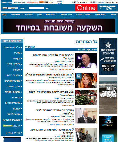haaretz.co.il