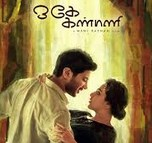 O Kadhal Kanmani – 2015 – Tamil Movie Watch Online