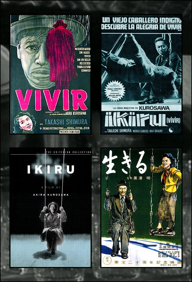 Vivir, Ikiru, Akira Kurosawa