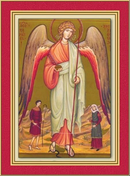 رئيس الملائكة الجليل الملاك رافائيل