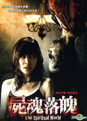 Image Result For Movie English Sub Les