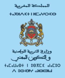 شعار وزارة التربية الوطنية والتكوين المهني