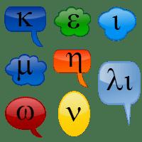 Keimelion é a palavra grega para cimélio: obra rara, livro precioso.