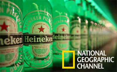 Download MegaFactories Cervejaria Heineken
