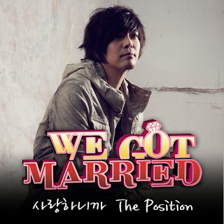 We Got Married Global Edition OST Part 3