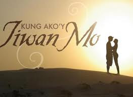 KUNG AKOY IIWAN MO - JULY 25, 2012