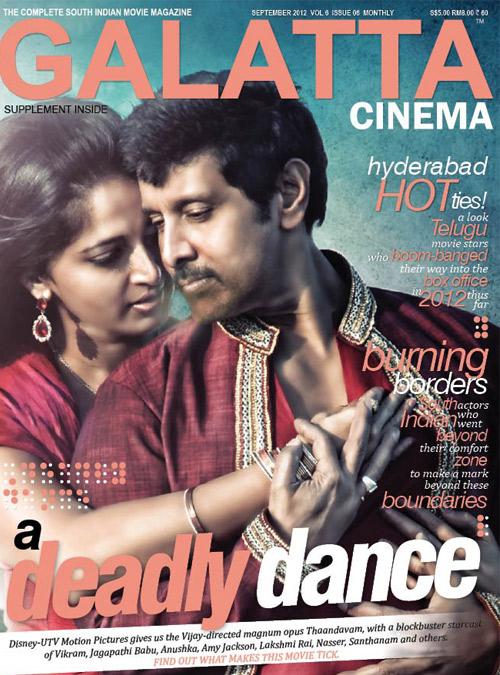 Anushka vikrim Galatta Cinema magazine