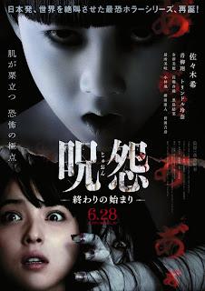 Watch Ju-on: The Beginning of the End (Ju-on: Owari no hajimari) (2014) movie free online