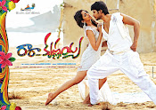 Ra Ra Krishnayya Movie Wallpapers-thumbnail-4
