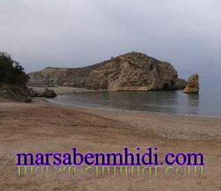 تغير اسم الموقع الى  marsabenmhidi.com