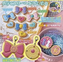 SAILOR MOON COOKIE CHARM