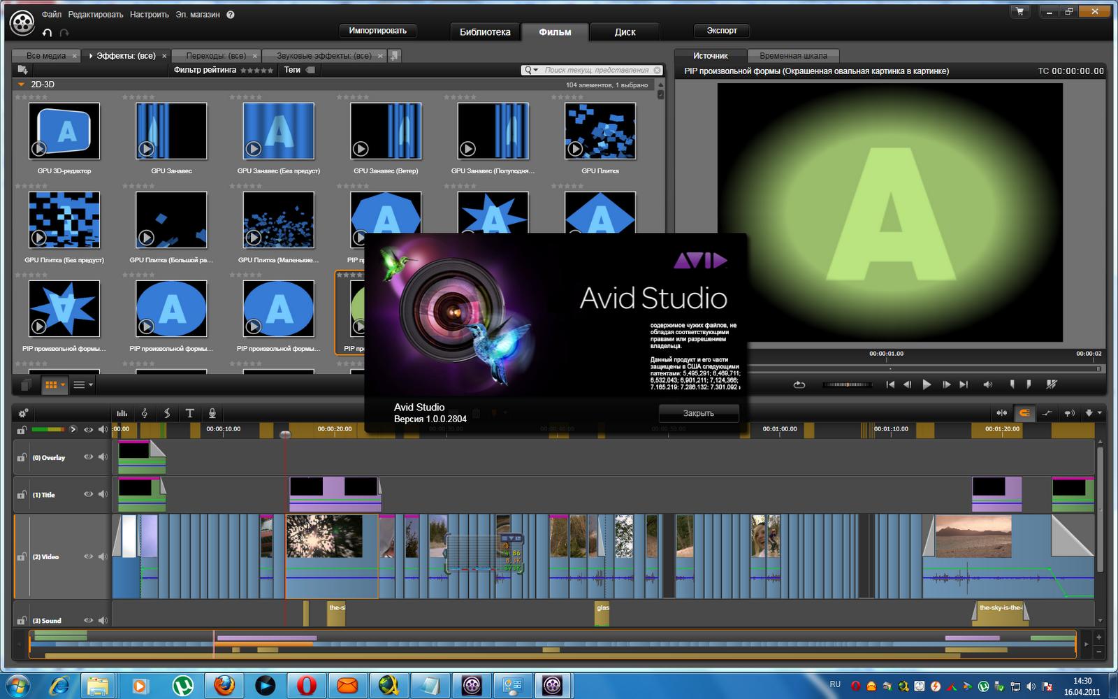 daftar software video editing