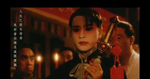"a summary and analysis of raise the red lantern ""raise the red lantern"" was named in a list of ""25 movies you must see before you die,"" and is considered a monumental piece of cinematography that brought a different vision of chinese film."