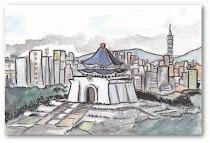 Sketches: Asia