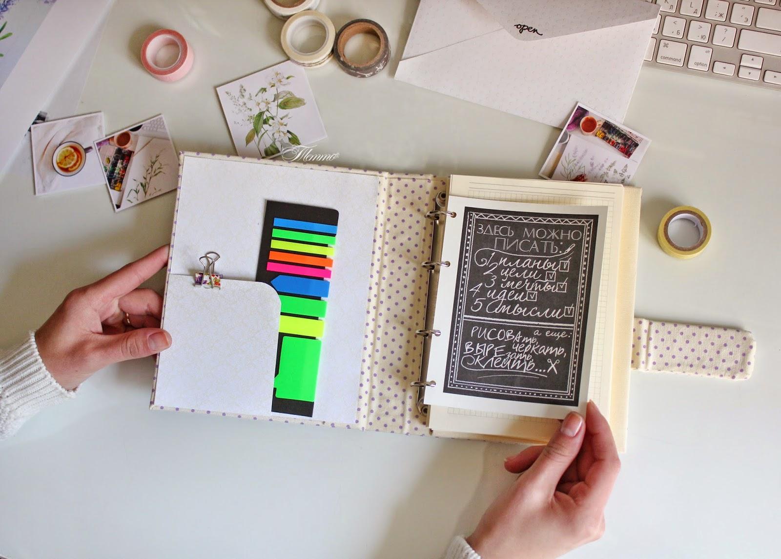 как украсить ежедневник